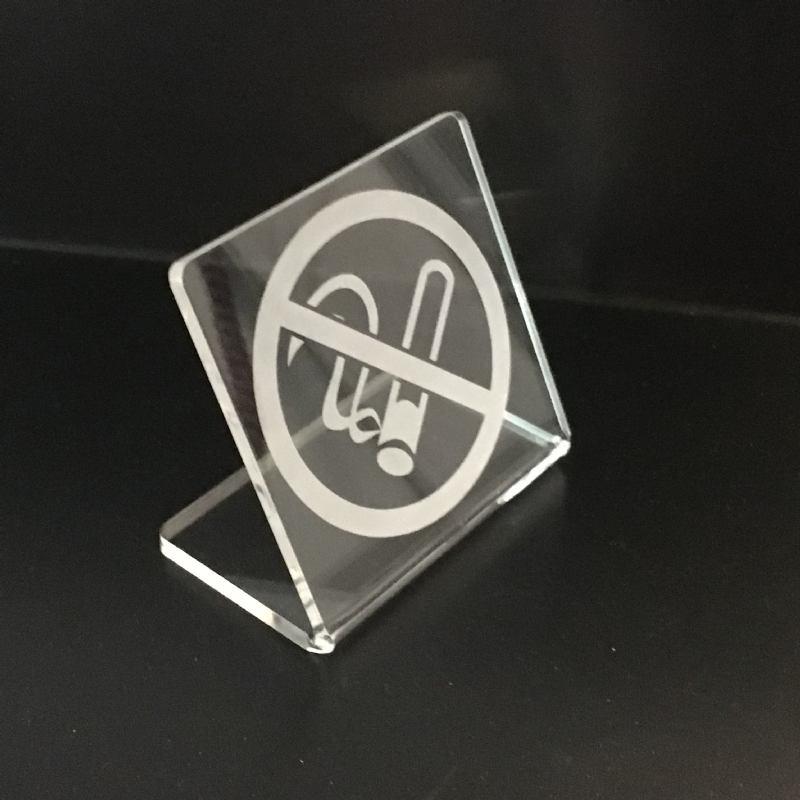 Simbol zabrane pušenja